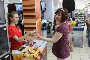 Акция подарок за покупку Пермь