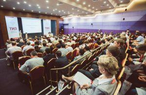 Конференции Пермь