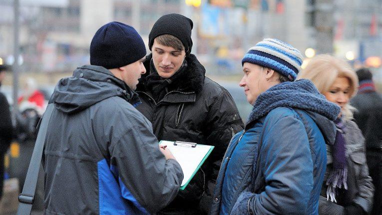 Анкетирование и опросы в Перми