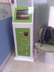 Оклейка пленкой платежных терминалов