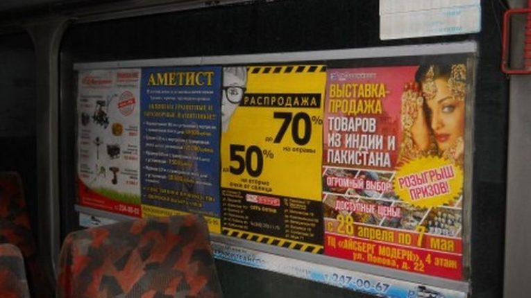 Реклама Индийской выставки