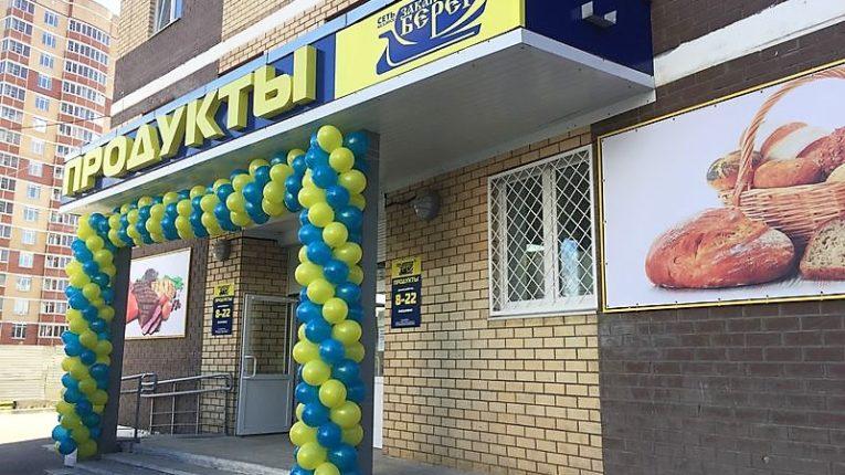 Оформление воздушными шарами продуктового магазина