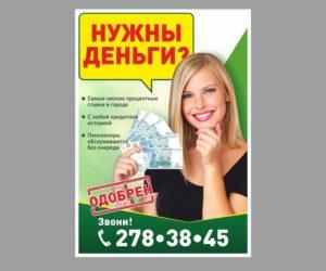 ekspress-finans