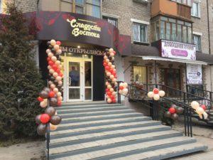 Оформили шарами кафе Сладости востока