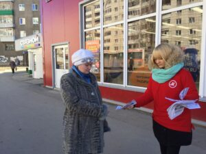 Промоакция Мвидео Пермь