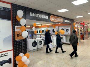 Открытие РБТ в Перми