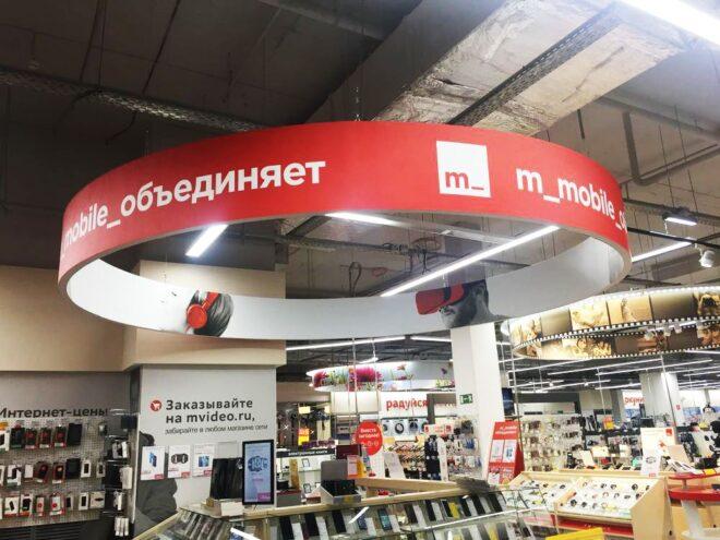 Монтаж мобайлов М видео