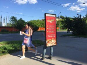 Промо реклама Пицца Пиццбург Пермь