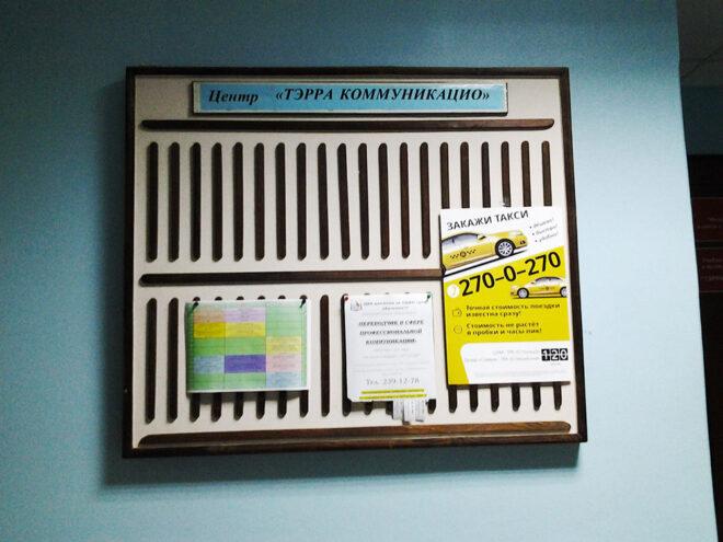 Реклама в детских садах Перми