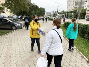 Раздача спецвыпуск Комсомольской правды