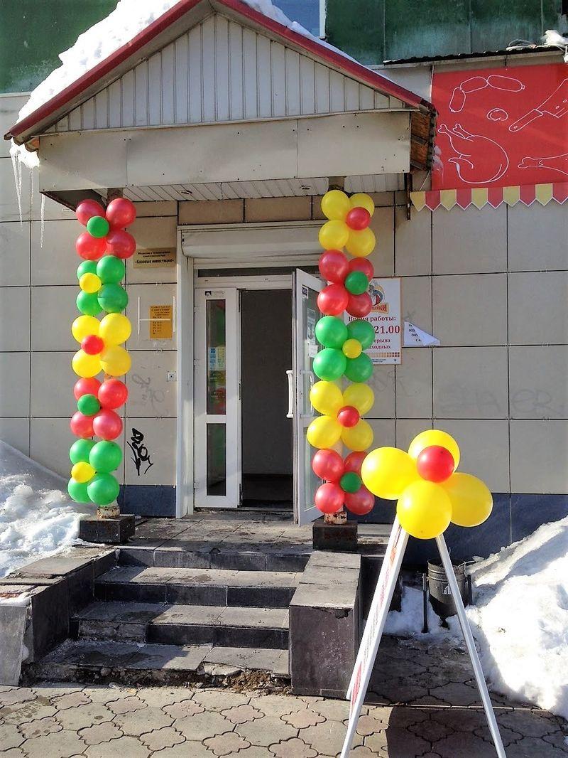 Оформление шарами Дом Индейки Пермь