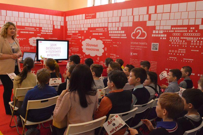 Выставка Дети в интернете