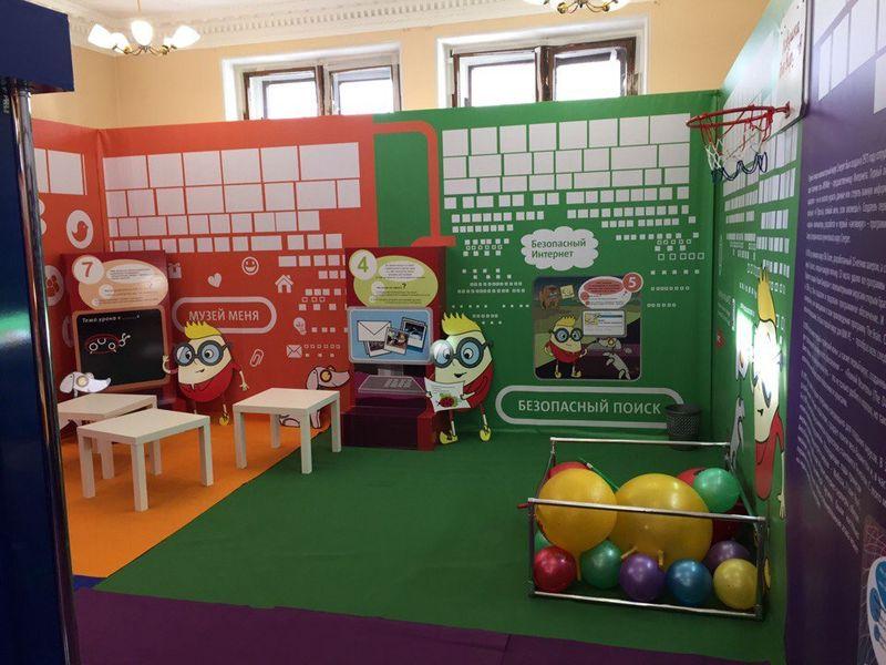 МТС Выставка Пермь